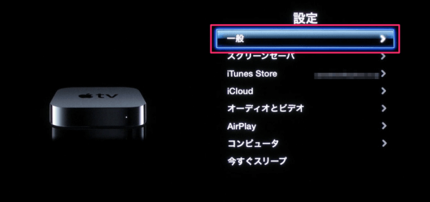 apple-tv-languages-01