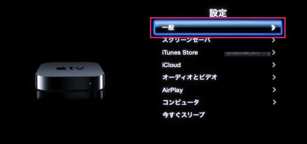 apple-tv-languages-01