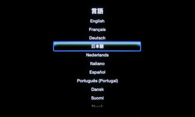apple-tv-languages-03