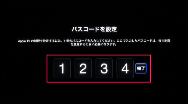 apple-tv-limit-04