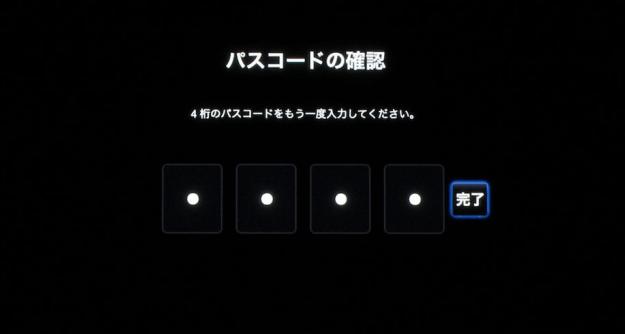 apple-tv-limit-05