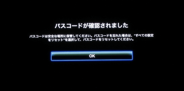 apple-tv-limit-06