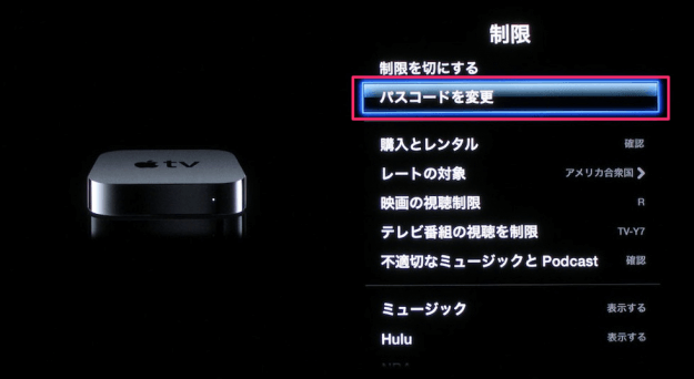 apple-tv-limit-09