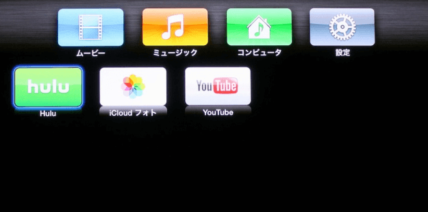 apple-tv-main-menu-icon-08