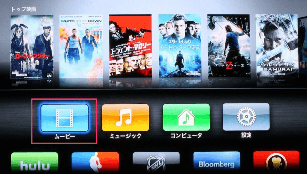 apple-tv-movie-00