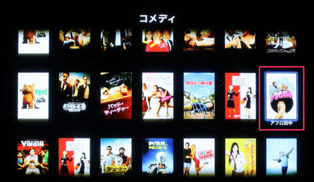 apple-tv-movie-04