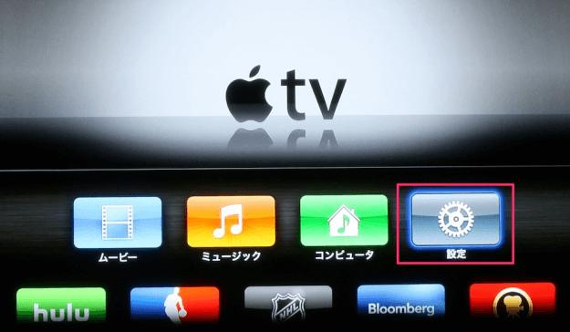 apple-tv-network-00