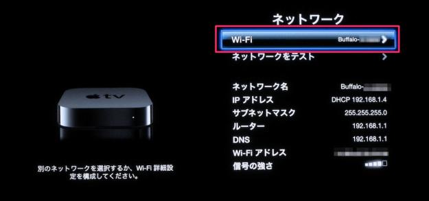apple-tv-network-04