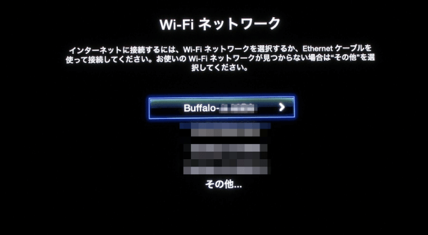 apple-tv-network-05