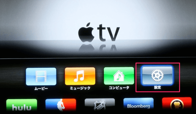apple-tv-network-test-00