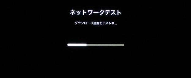 apple-tv-network-test-08