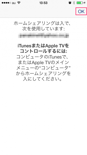 apple-tv-remote-02