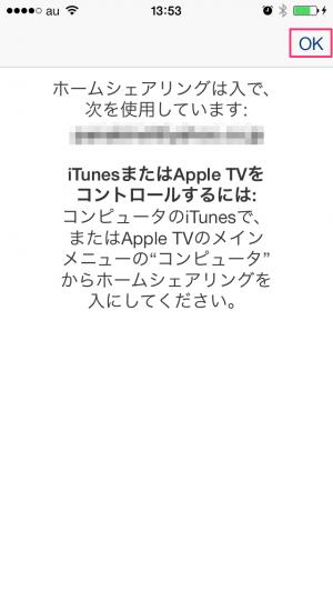 apple-tv-remote-02