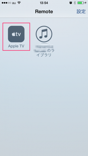 apple-tv-remote-03