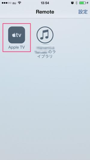 apple-tv-remote-03