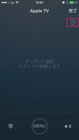 apple-tv-remote-04
