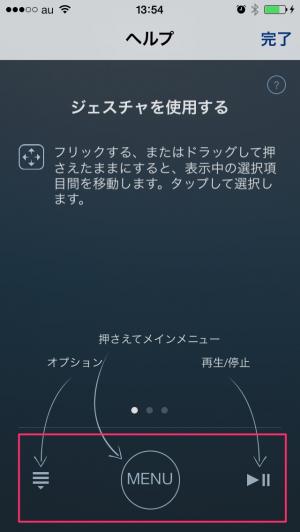 apple-tv-remote-06