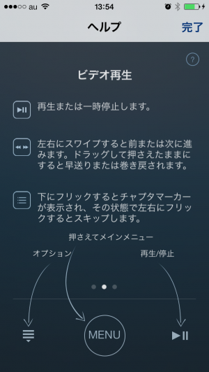apple-tv-remote-07