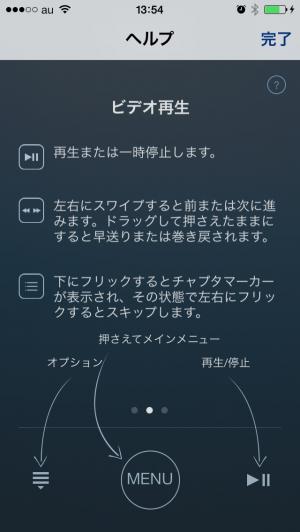 apple-tv-remote-07