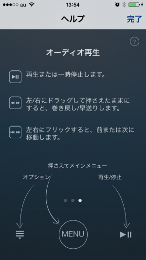 apple-tv-remote-08