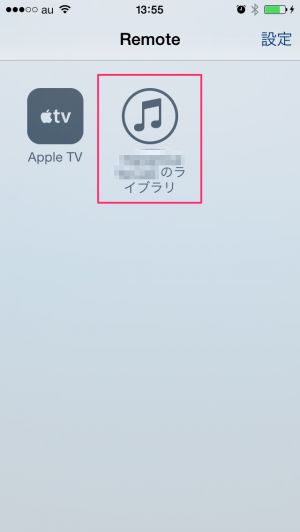apple-tv-remote-09