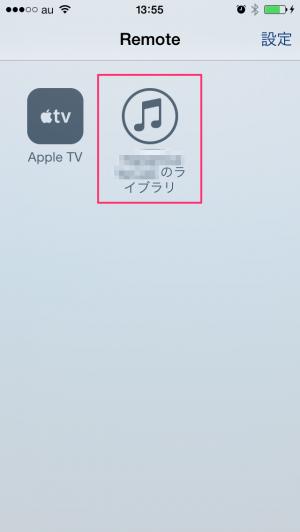 apple-tv-remote-09