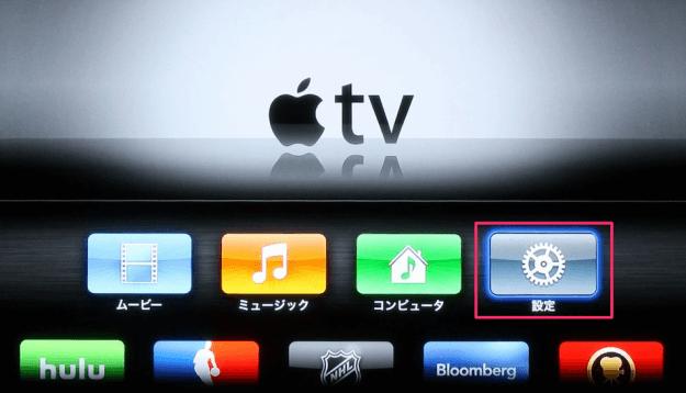 apple-tv-remote-pairing-00