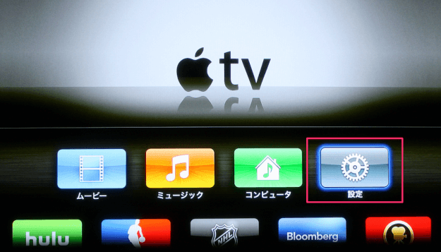 apple-tv-reset-00