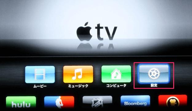 apple-tv-screensaver-00