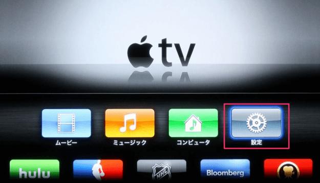 apple-tv-sleeep-00