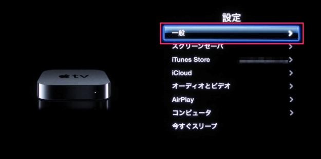apple-tv-sleeep-01