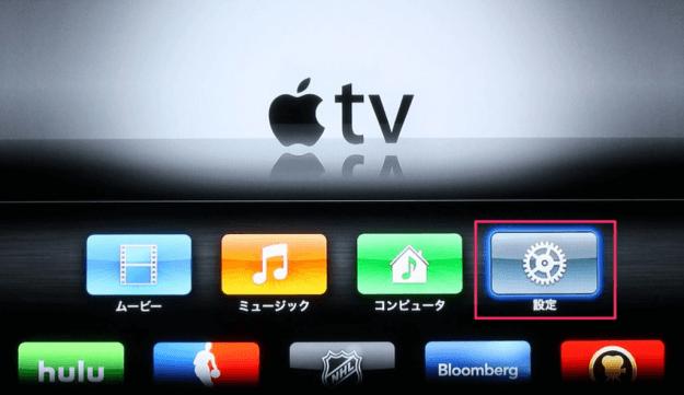 apple-tv-software-update-00