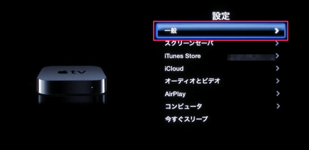 apple-tv-software-update-01