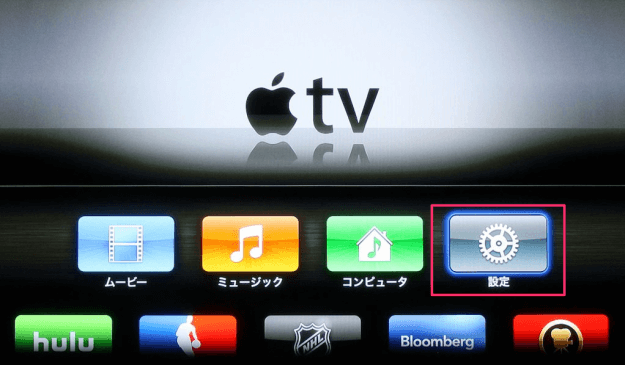 apple-tv-timezone-00