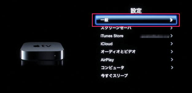 apple-tv-timezone-01