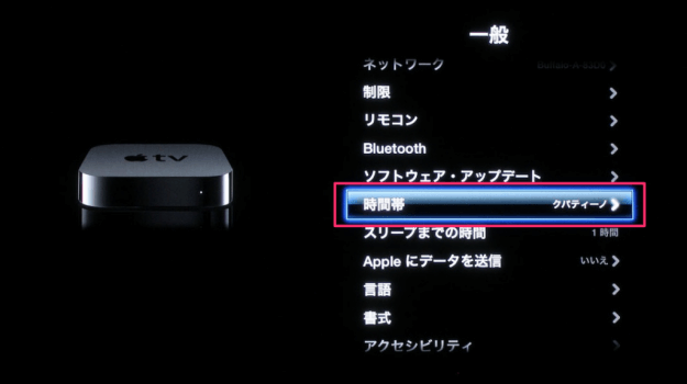 apple-tv-timezone-02