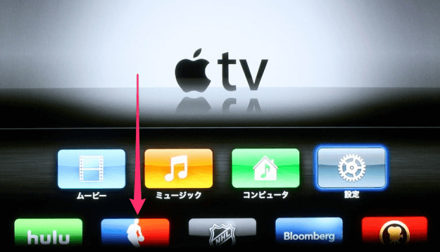 apple-tv-youtube-00