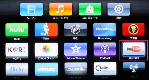 apple-tv-youtube-01