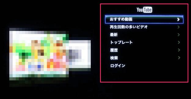 apple-tv-youtube-02