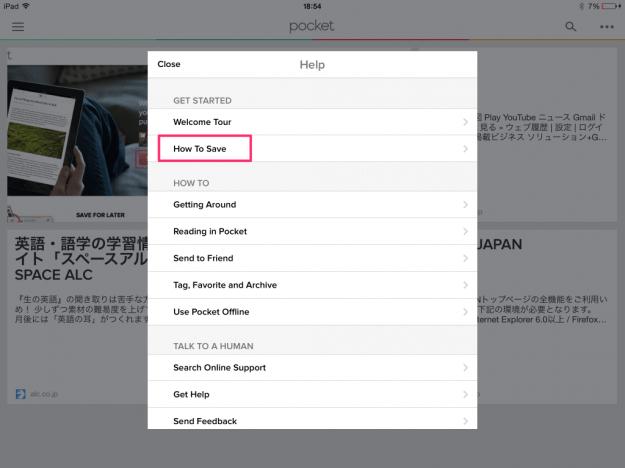 ipad-safari-pocket-bookmarklet-02