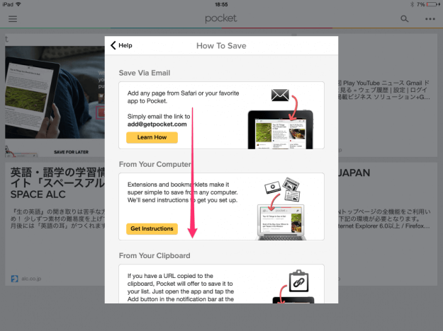 ipad-safari-pocket-bookmarklet-03