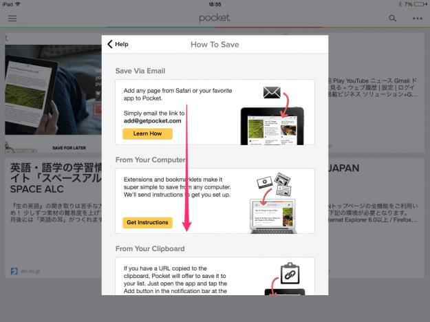 ipad-safari-pocket-bookmarklet-03
