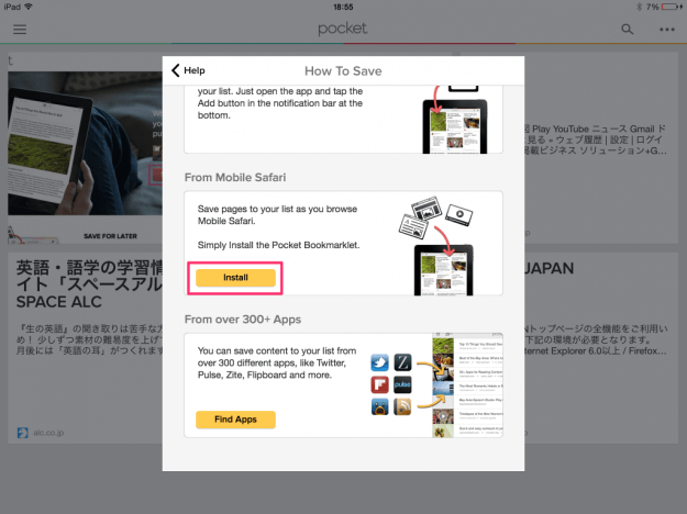 ipad-safari-pocket-bookmarklet-04