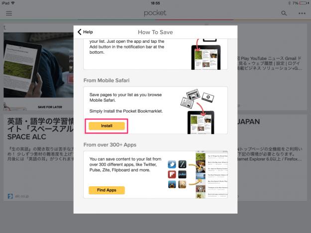 ipad-safari-pocket-bookmarklet-04