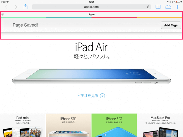 ipad-safari-pocket-bookmarklet-19