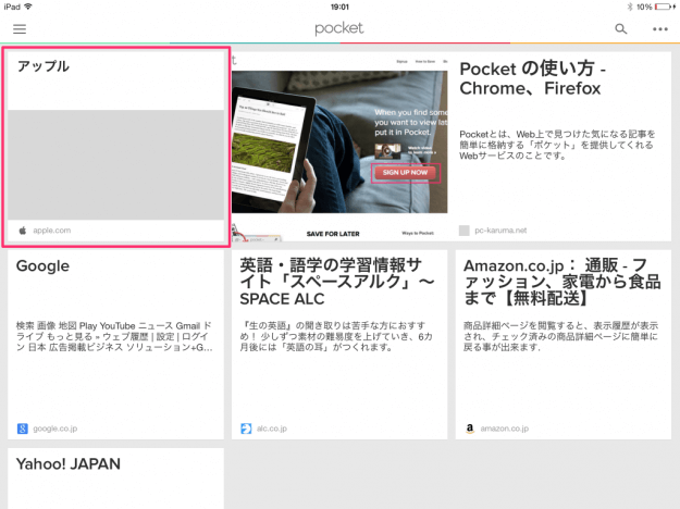 ipad-safari-pocket-bookmarklet-20