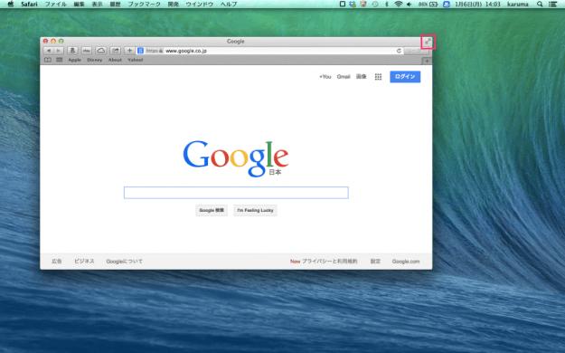 mac-app-fullscreen-00