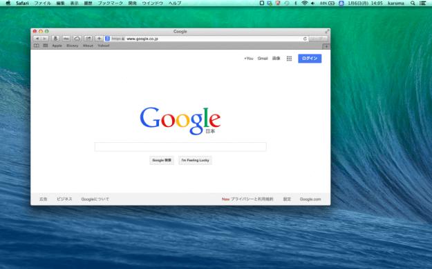 mac-app-fullscreen-07