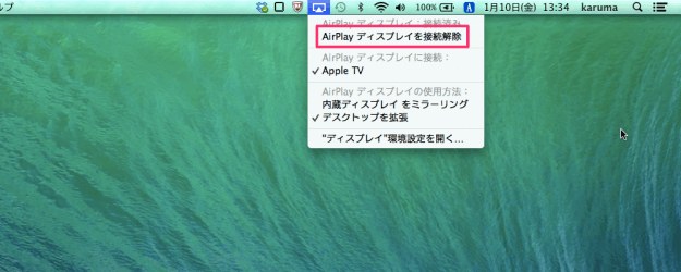 mac-apple-tv-dual-display-04