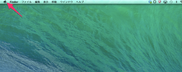mac-apple-tv-dual-display-10